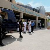 Asesinato de turistas por error causa crisis en Egipto