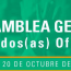 ASAMBLEA 2017/DIA1-MAÑANA Y TARDE-OCT 19 DE 2017